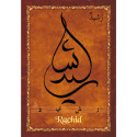 """MAGNET - Prénom Arabe Garcon - """"RACHID"""""""