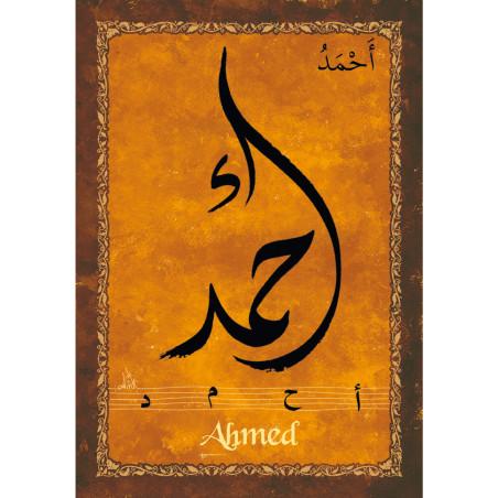 Magnet -Prénom Arabe Garçon -AHMED