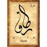 "MAGNET - Prénom Arabe Garcon - ""TAREK"""