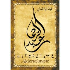 "MAGNET - Prénom Arabe Garcon - ""ABDERRAHMANE"""