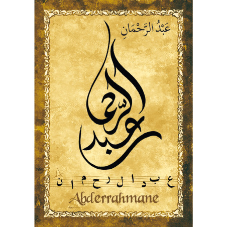 Magnet -Prénom Arabe Garçon -ABDERRAHMANE
