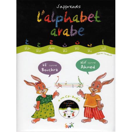 """J'apprends l'alphabet arabe"" (avec CD) d'après Mahrez Landoulsi"