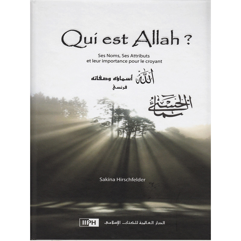 Qui est Allah? d'après Sakina Hirschfelder