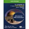 Les conseils de l'imam Adh-Dhahabi pour l'étude des sciences religieuses