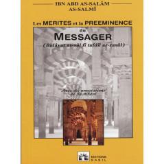 Les mérites et la prééminence du Messager d'après Ibn Abd As-Salam As-Salmi