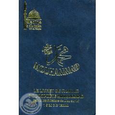 Le Passeport du Prophète Mohammad en français