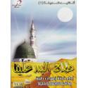DVD-Chant- Tala'a Al-Badrou Alay-na