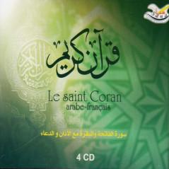 Coran -  Fatiha-Baqara-Du'a (4CD AR/FR) sur Librairie Sana