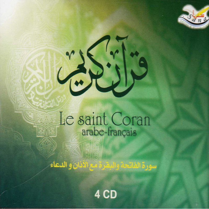 CD - Coran - Fatiha-Baqara-Du'a (4CD AR/FR) Hudayfi