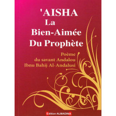 'Aicha la Bien -Aimée du Prophète d'après Andalou Al-Andalousi