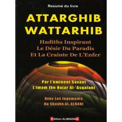 Attarghib Wattarhib - Désir et Crainte - d'après Al-Mundhiri