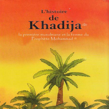L'histoire de Khadija, la première musulmane et femme du Prophète Mohammed (SWS) d'après Saniyasnain Khan