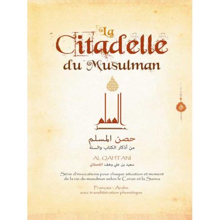 La Citadelle du Musulman - SOUPLE -  Poche luxe (Couleur Marron)