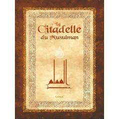 La Citadelle du Musulman - SOUPLE - Poche luxe (Couleur Beige)