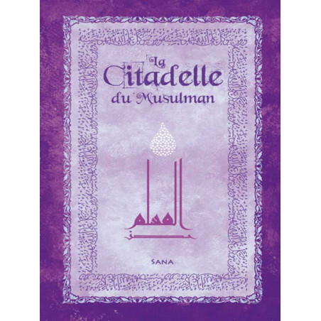 La Citadelle du Musulman - Poche luxe (Couleur Violet)