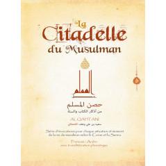 La Citadelle du Musulman - SOUPLE - Poche luxe (Couleur Bleue)