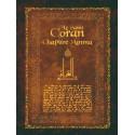 Saint Coran, chapitre 'Amma, (FR/AR), (marron)