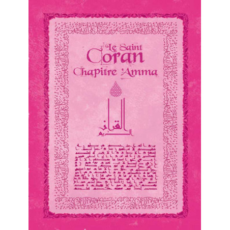 Chapitre Amma FR/AR et Phonétique Poche luxe (rose)