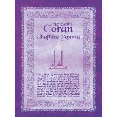 Chapitre Amma FR/AR et Phonétique Poche luxe (violet)