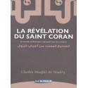 La révélation du Saint coran d'après Muqbil al-Wadi'iy