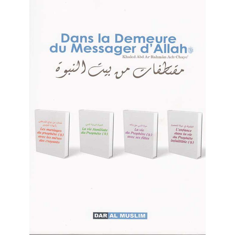 Dans la demeure du Messager d'Allah d'après Khaled Abd-Rahman Ach-Chaye