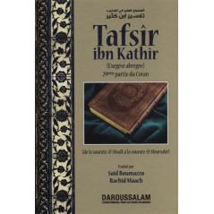 Tafsir Ibn Kathir (29e partie : de Moulk jusqu'à Moursalat)