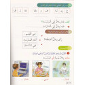 Lecture, Expression et Exercices (N2) - Coll. Arabe Facile