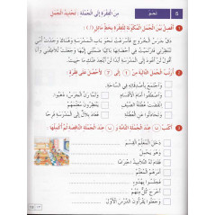Lecture, Expression et Exercices (N5) - Coll. Arabe Facile