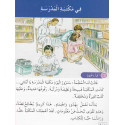 Lecture, Expression et Exercices (N3) - Coll. Arabe Facile