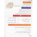 Lecture, Expression et Exercices (N4) - Coll. Arabe Facile