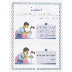 Al muslim as-saghir (AR) d'après Ibrahim Mohamed Tahar Al Ladaki