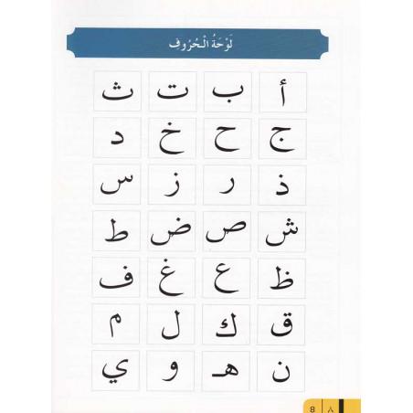 Lecture et exercices (Arabe) Niveau A1 (Partie1), (DVD inclu) - Apprendre l'arabe - Granada