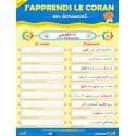 """Poster effacable/double face """"J'apprends le Coran en écrivant"""""""