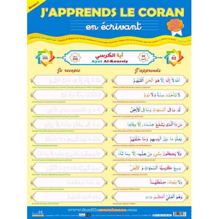 """Poster effacable/double face """"J'apprends le Coran en écrivant Ayat Al Kursi"""""""