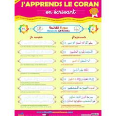 POSTER double effaçable J'apprends le Coran en écrivant (Al-Fatiha) sur Librairie Sana