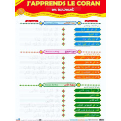 "Poster effacable/double face ""J'apprends le Coran en écrivant les sourates protectrices"""