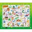 """Puzzle """"L'ABCdaire de L'Islam""""- 84 pièces - Format 32.5 x 38 cm"""