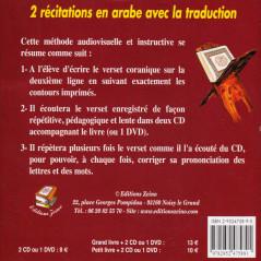 Apprendre l'arabe et le coran pour les francophones