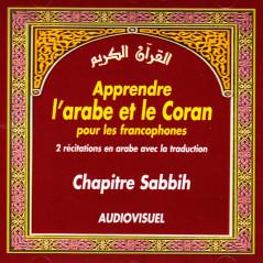 CD Audio: Apprendre l'arabe et le coran pour les francophones