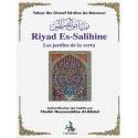Les jardins de la vertu (Riyad Es Salihine) d'après An Nawawi