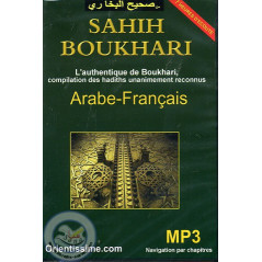 CD MP3 Sahih Boukhari