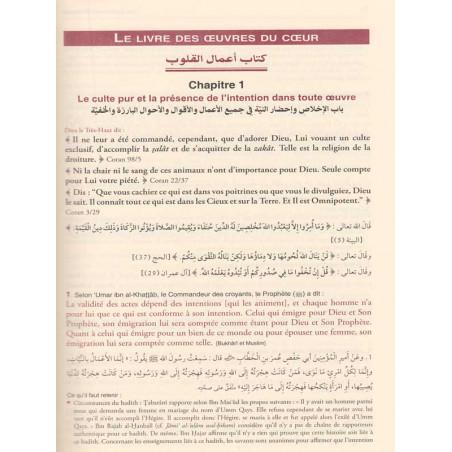 Les jardins des vertueux (Riyad as-salihin) - Grand Format -  d'après Nawawi