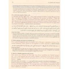 Les jardins des vertueux (Riyad as-salihin) d'après l'imam An-Nawawi