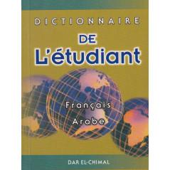 Dictionnaire de l'étudiant - Français/Arabe -format poche