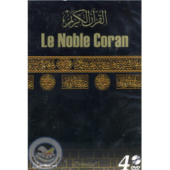 DVD Le noble Coran complet (4 DVD) Tarawih
