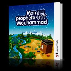 Mon Prophète Mouhammad (SWS) d'après Yasmin Mussa et Zaheer Khatri