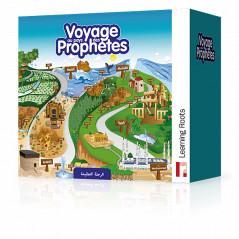 Puzzle - Voyages au pays des Prophètes