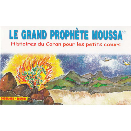 Le grand Prophète Moussa d'après Saniyasnain Khan