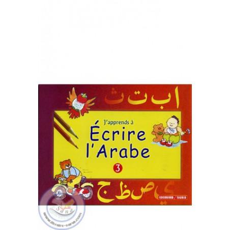 """""""J'apprends à écrire l'arabe"""" 3"""