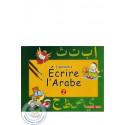 J'apprends à écrire l'Arabe 2 sur Librairie Sana